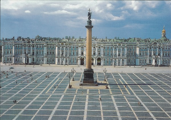 Palace Square, The Winter Palace (from a postcard)